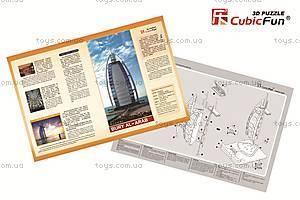 Трехмерная головоломка-конструктор «Бурдж-Аль-Араб», C03065, цена