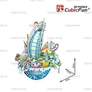 Объемный конструктор-головоломка «Городской пейзаж. Дубай», OC3202, отзывы
