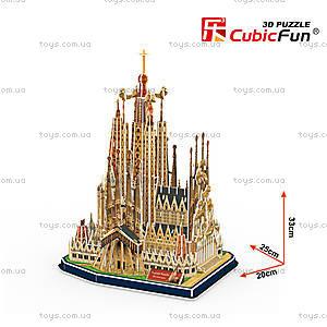 Объемный конструктор-головоломка «Храм Святого Семейства», MC153h, купить