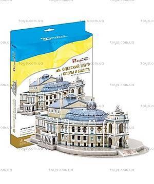 3D конструктор «Одесский Театр оперы и балета», MC185h