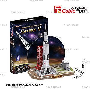 Объемная головоломка «Сатурн V», P653h