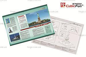 Трехмерная головоломка-конструктор «Статуя Свободы», C02080, фото