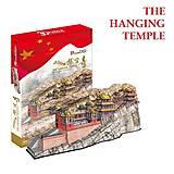 Трехмерный конструктор «Висячий монастырь Сюанькун-сы», MC204h, купить