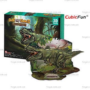 Трехмерная головоломка-конструктор «Тираннозавр Рекс», P668h, фото