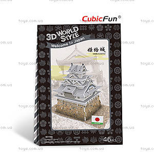 Трехмерный конструктор «Япония. Замок Химедзи», W3150h, фото