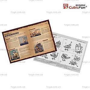 3Д конструктор «История судостроения», T4001h, отзывы