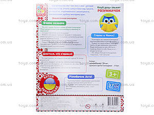 Игра для дошкольников «Цвета, кто появился», VT1306-07, фото