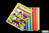 Цветная бумага для детского творчества, ЦБ-Ж 9, отзывы