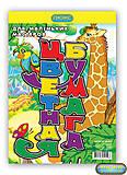 Цветная бумага односторонняя «Жираф», ЦБ-Ж-9, цена