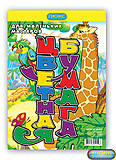 Цветная бумага односторонняя «Жираф», ЦБ-Ж-9, купить