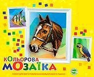 Цветная мозаика «Конь», М-10, отзывы