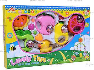 Цветная погремушка «Карусель», 2986/2987/298, игрушки