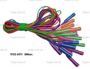 Цветная скакалка, W02-3471