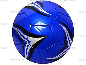 Цветной футбольный мяч, BT-FB-0012