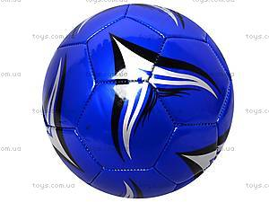 Цветной футбольный мяч, BT-FB-0012, купить