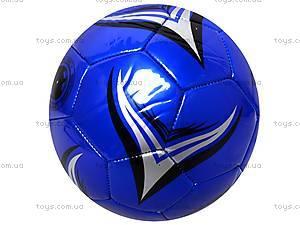 Цветной футбольный мяч, BT-FB-0012, фото