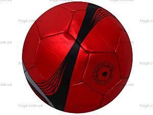 Цветной футбольный мячик, BT-FB-0078, купить