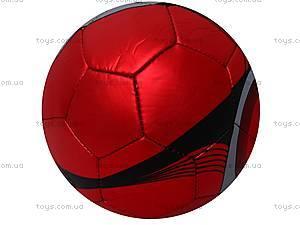 Цветной футбольный мячик, BT-FB-0078, фото