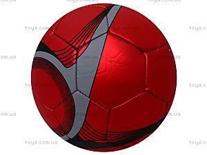 Цветной футбольный мячик, BT-FB-0078