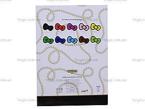Цветной картон для аппликаций, HK13-255К, игрушки