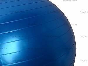 Цветной мяч для фитнеса и массажа, A-63, купить