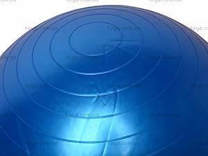 Цветной мяч для фитнеса и массажа, A-63, фото