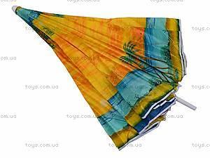 Цветной пляжный зонт, 177, отзывы