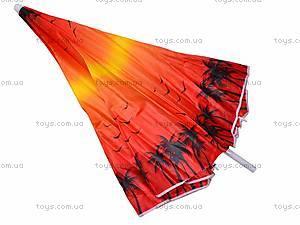 Цветной пляжный зонт, 177, цена