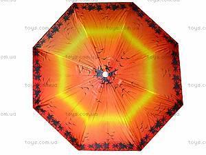Цветной пляжный зонт, 177