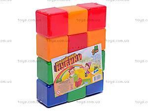Цветные детские кубики,