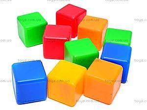 Цветные кубики, , купить