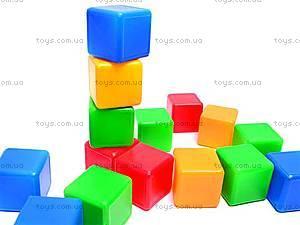 Цветные кубики,