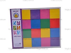 Цветные кубики для детей, 2323