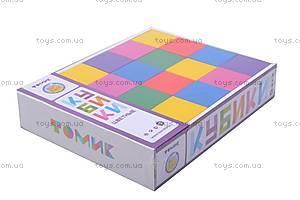 Цветные кубики для детей, 2323, фото