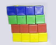 Цветные кубики в сетке, Л-002-9
