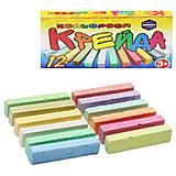 Цветные мелки для рисования 12 цветов, КК-1412, доставка