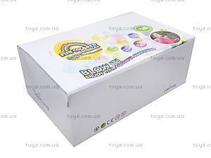 Комплект мыльных пузырей для детей, CF19901