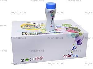 Комплект мыльных пузырей для детей, CF19901, купить