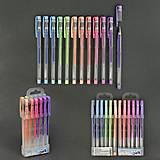 Цветные шариковые ручки, 01523