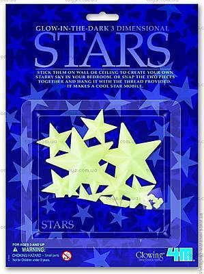 Цветные звезды светящиеся в темноте, 00-05241