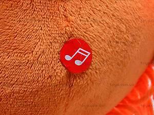 Мягкая игрушка «Музыкальное солнце», M-LS9747, игрушки