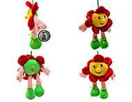 Музыкальная игрушка «Забавный цветок», S-WQ193, купить