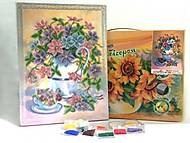 Цветы в кувшине, вышивка бисером, ВБ 1066, отзывы