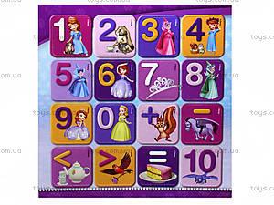 Цифры на магнитах «София», 4210, игрушки