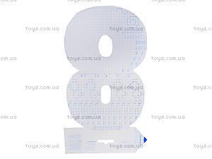 Обучающие цифры «Цифра 8», Ч422083У, фото