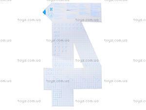 Цифры-обучалочки «Цифра 4», Ч422091Р, фото