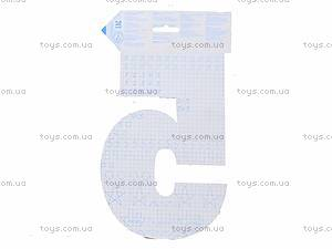 Цифры-обучалочки «Цифра 5», Ч422092Р, фото
