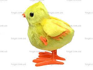 Цыпленок заводной, 869, купить