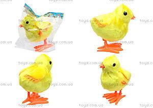 Цыпленок заводной, 869