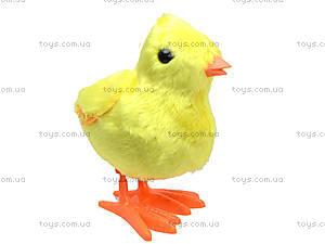 Цыпленок заводной, 869, отзывы